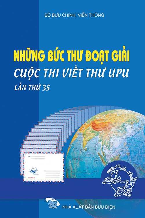 Những bức thư đoạt giải cuộc thi viết thư UPU lần thứ 35
