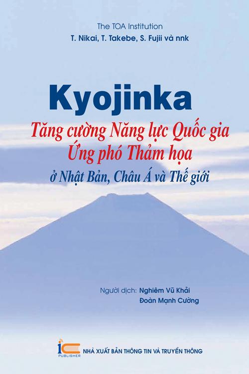 Kiojinka: Tăng cường Năng lực Quốc gia Ứng phó Thảm họa ở Nhật Bản, Châu Á và Thế giới